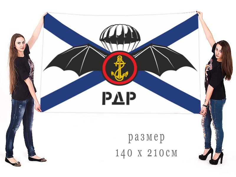 Флаг разведовательно-десантной роты морской пехоты