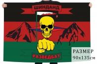 Флаг разведовательного батальона Шинданд