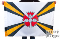 Флаг разведывательных соединений и воинских частей