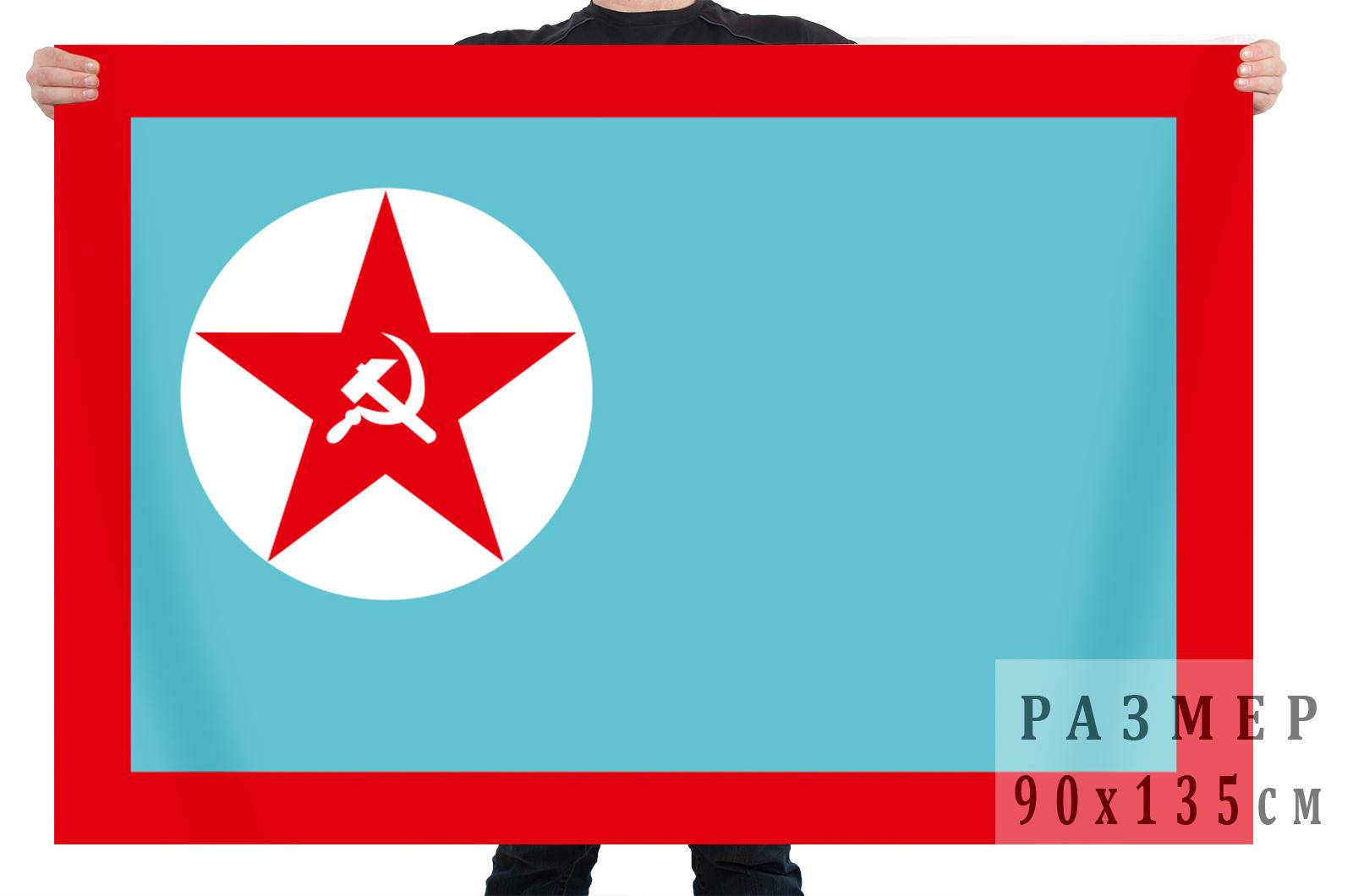 Флаг речной милиции СССР