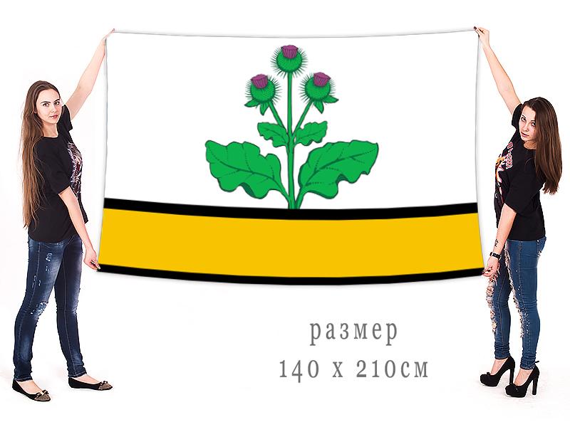 Большой флаг Репьёвского муниципального района