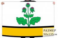 Флаг Репьёвского муниципального района