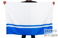 Флаг Республики Алтай, купить флаг Республики Алтай