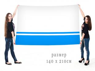Большой флаг Республики Алтай