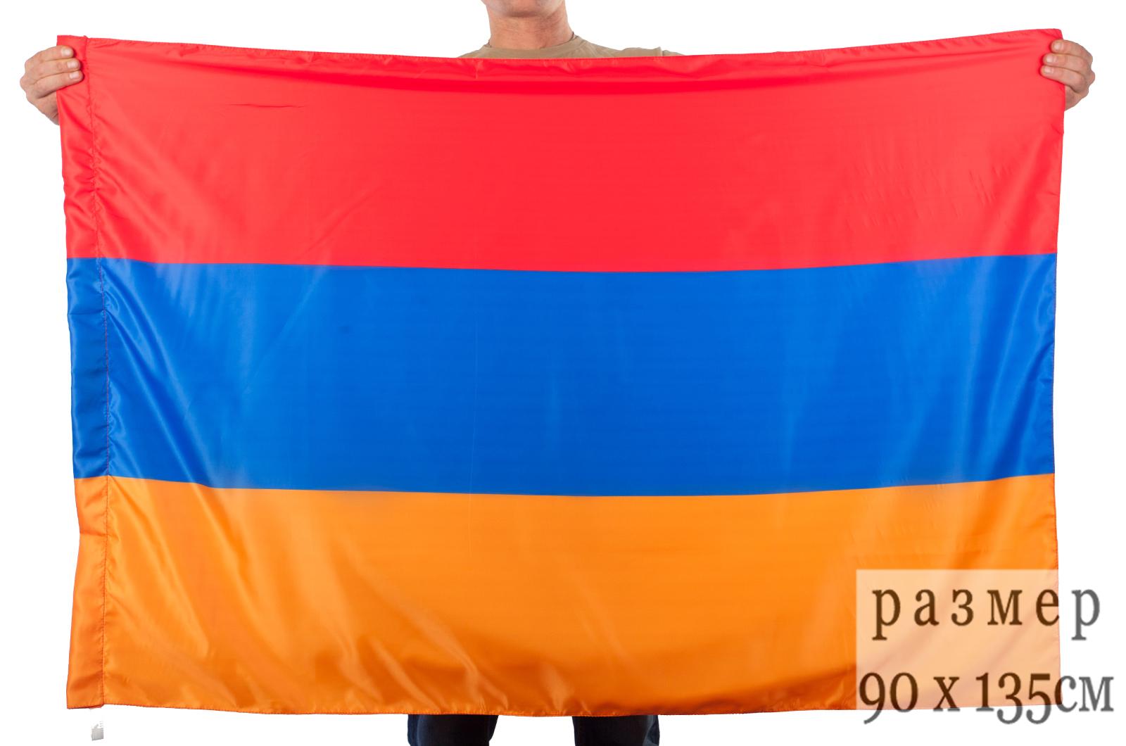 Флаг Республики Армения