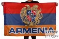 Флаг Республики Армения с гербом по акции