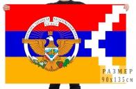 Флаг Республики Арцах с гербом