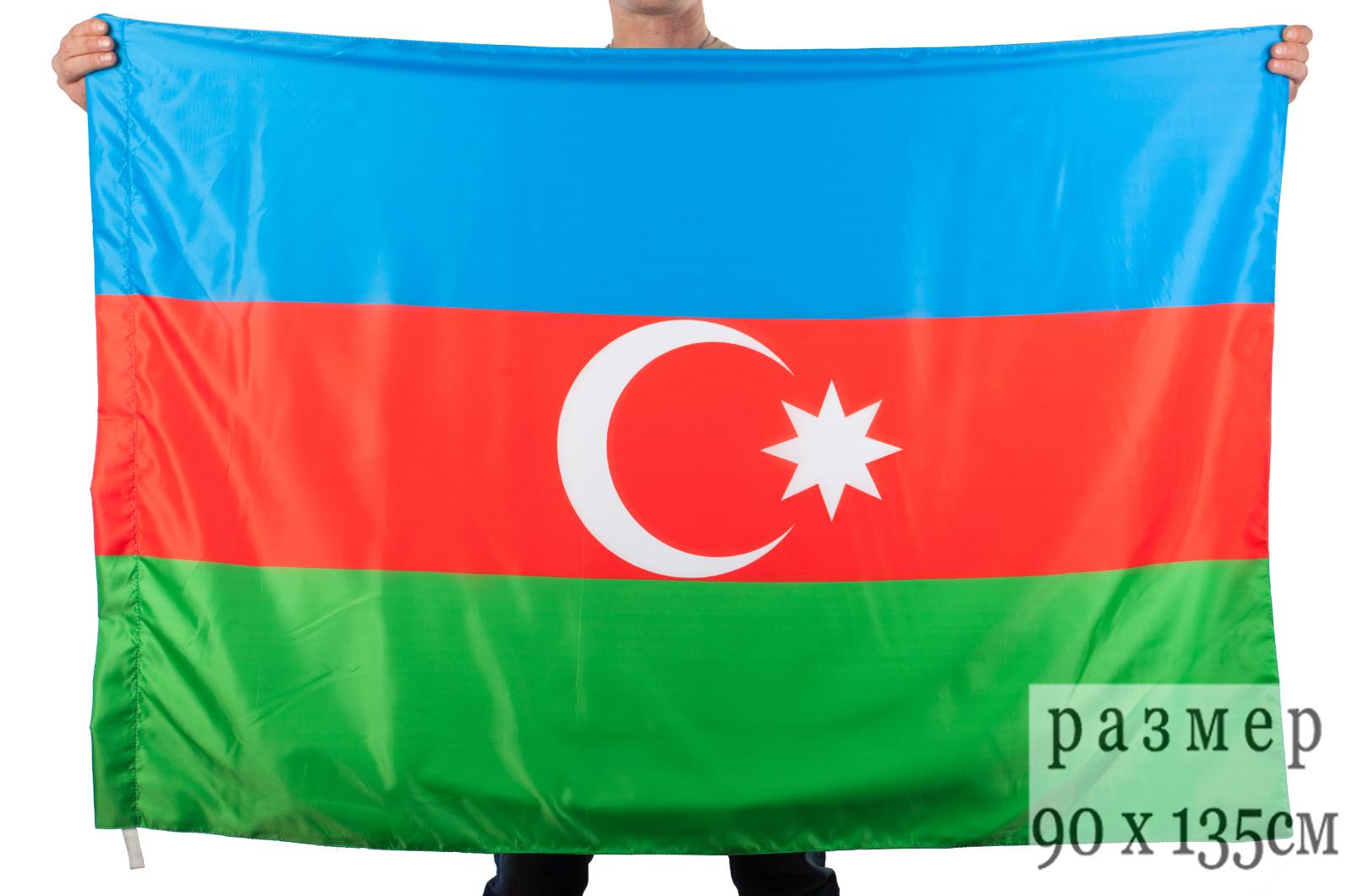 Флаг «Республики Азербайджан»