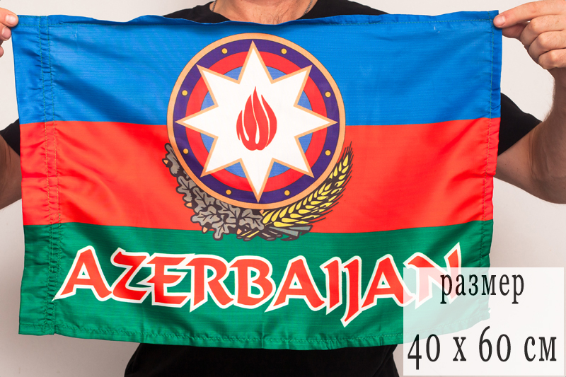Флаг Республики Азербайджан с гербом 40x60