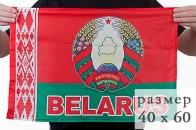 Флаг Республики Беларусь с гербом 40x60 см