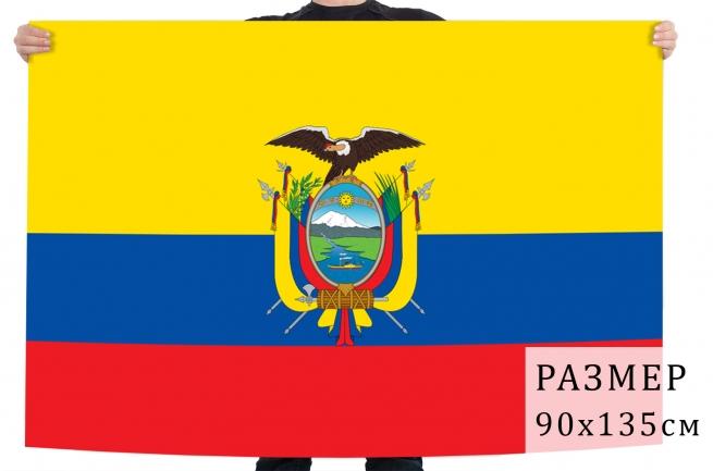 Флаг Республики Эквадор