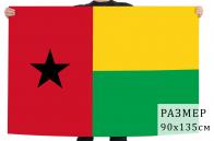 Флаг Республики Гвинея-Бисау