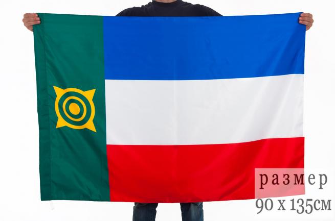 Флаг Республики Хакасия 2003 года