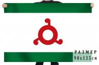 Флаг Республики Ингушетия