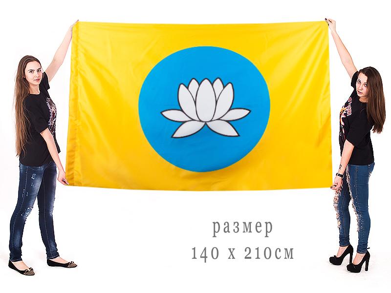 Большой флаг Республики Калмыкия