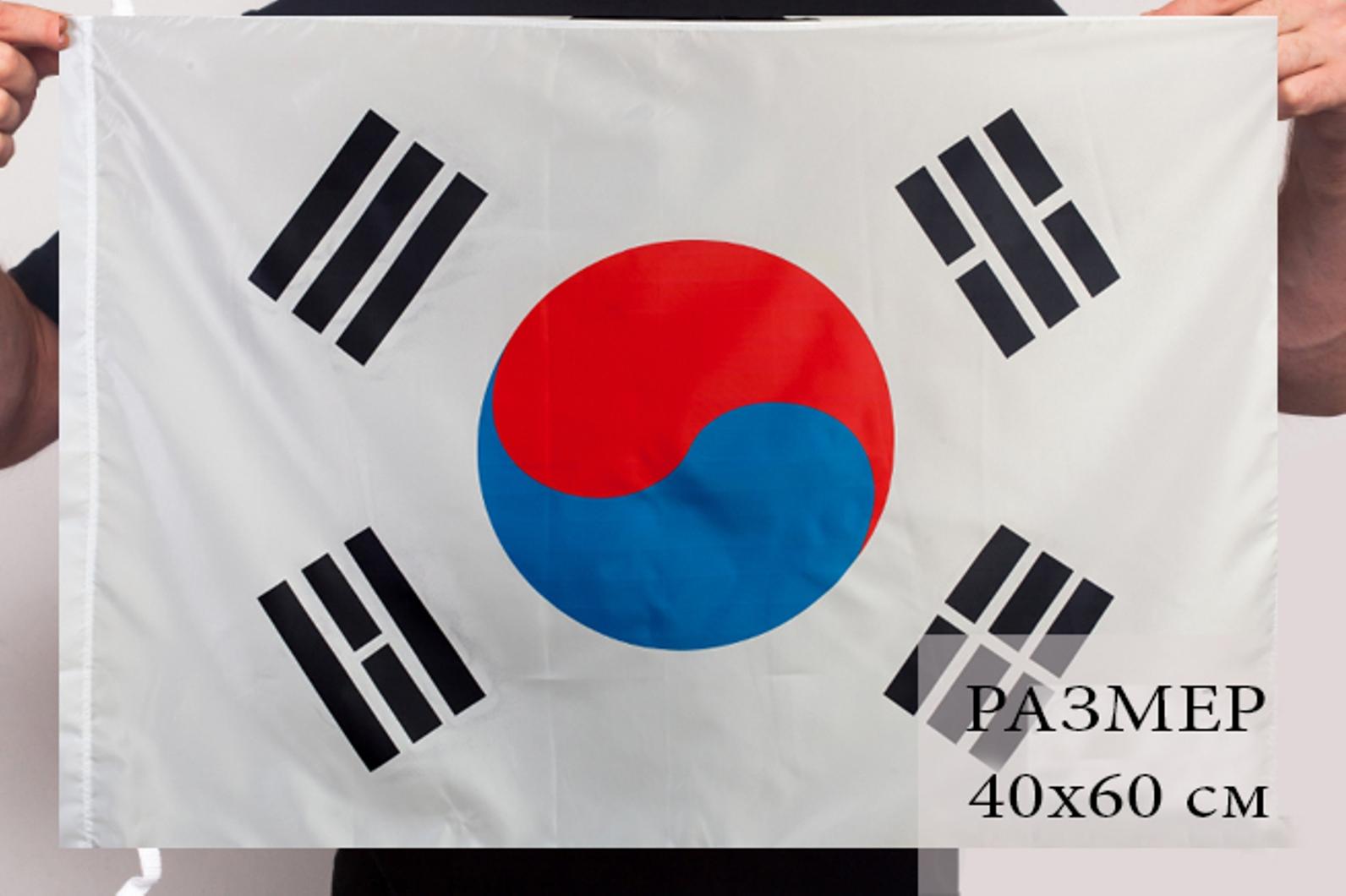 Флаг Республики Корея 40x60 см
