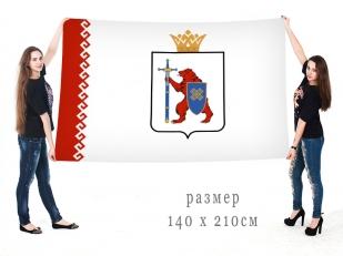 Большой флаг Республики Марий Эл