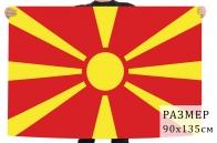 Флаг Республики Северная Македония