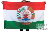 Флаг Республики Таджикистан с гербом