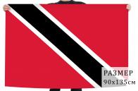 Флаг Республики Тринидад и Тобаго