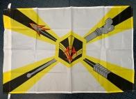 Флаг  РХБЗ