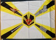 Флаг РХБЗ  двухсторонний