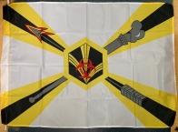 Флаг РХБЗ (сетка)
