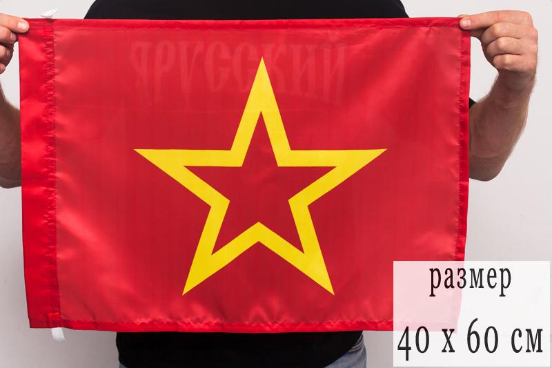 Флаг Рабоче-крестьянской Красной Армии 40х60