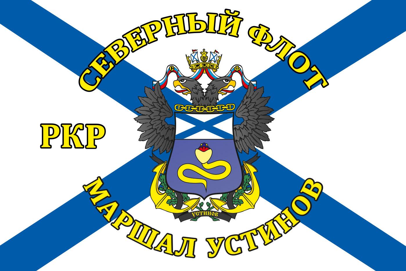 Флаг РКР «Маршал Устинов» Северный флот