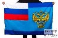 Флаг Росавиации