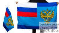 Флаг Росавиации двухсторонний