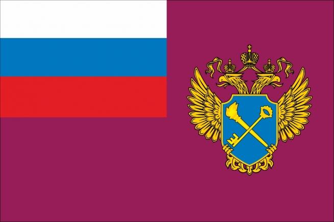 Флаг Росфиннадзора