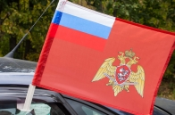 Флаг Росгвардии ФСВНГ - купить по низкой цене
