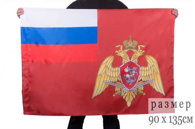 Флаг Национальной Гвардии России
