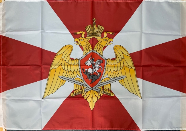 Флаг Росгвардии России