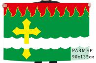 Флаг Рошаля, купить флаг Рошаля