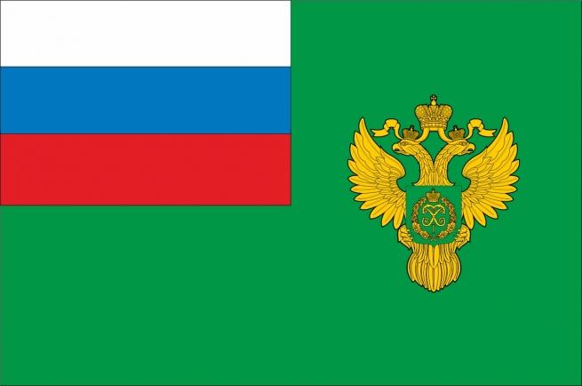 Флаг Рослесхоза