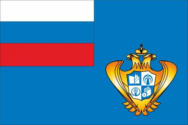 Флаг Роспечати
