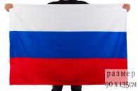Флаг России по акции