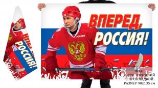 Флаг России с хоккеистом Путиным