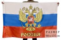 Флаг России с гербом и надписью