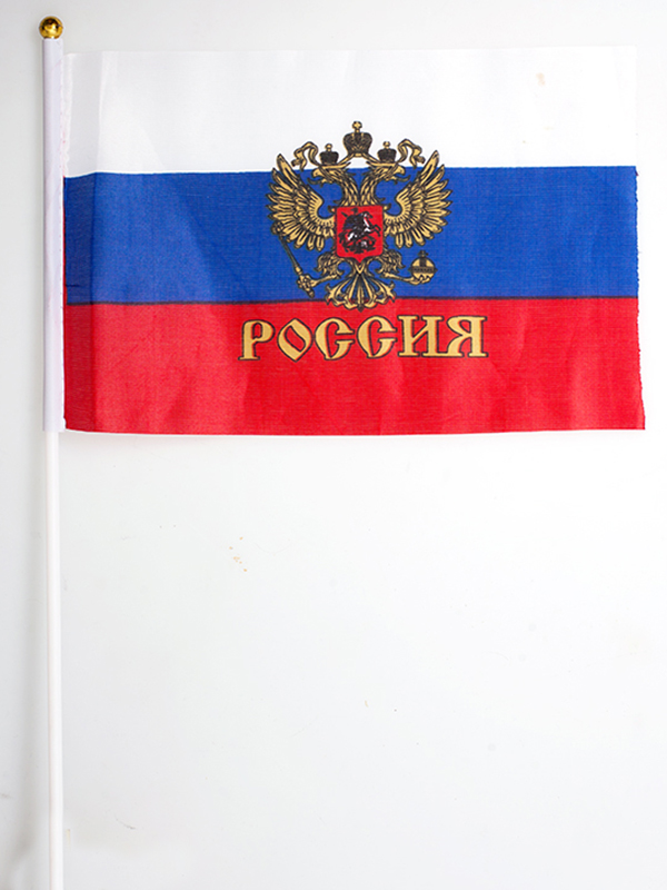 Флаг России с гербом на палочке