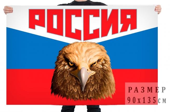 Флаг России с головой орла