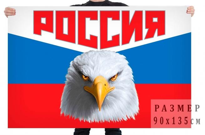 Флаг России с орлом