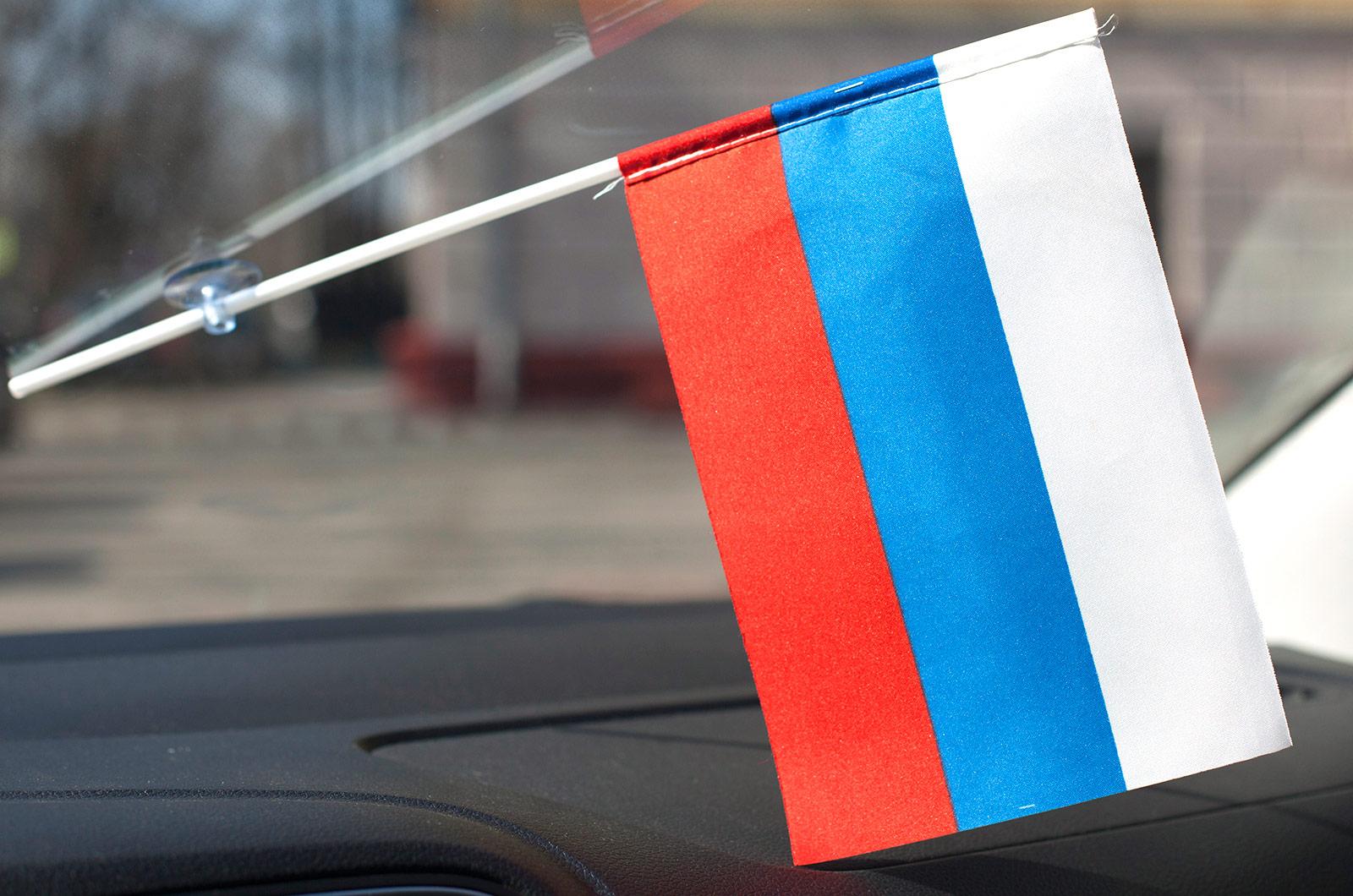 Российский флаг РФ на палочке
