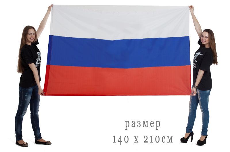 Военпро – большой магазин флагов России всех видов и форматов