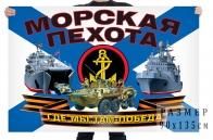 Флаг российской морской пехоты