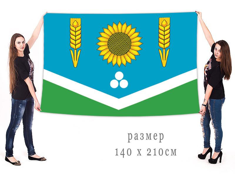 Большой флаг Россошанского муниципального района