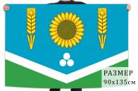 Флаг Россошанского муниципального района