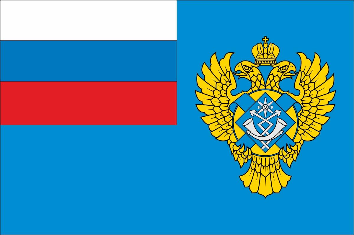 Флаг Россвязи